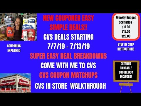SO EASY NEW COUPONER CVS DEALS STARTING 7/7/19~COUPON MATCHUPS DEAL BREAKDOWNS~COME WITH ME~FREE ❤️