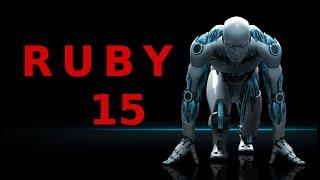 15 Ruby - массивы