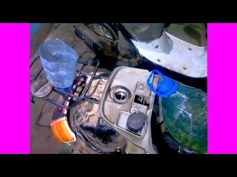 Как замерить расход топлива на скутере