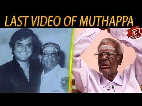Last Video Of L Muthappa   Rip   MGR   Sivaji   Rajkumar   Rajinikanth   Kamal Hassan
