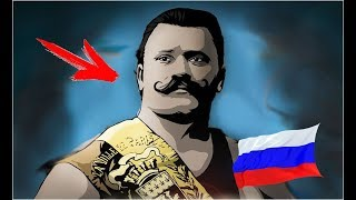 Ivan Poddubny: a real battle, a superstition, a Greco-Roman wrestling