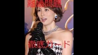 米倉涼子、離婚問題は徹底ガード左手薬指に指輪なし 離婚問題の渦中にあ...
