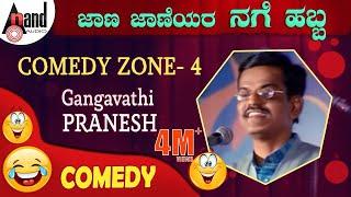 pranesh comedy march 2013