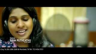 ഇരുളിൽ  നിറയും  ദീപമായി -Celin Jose -New Malayalam Christian Devotional Song-2015 @ The CROSS‎