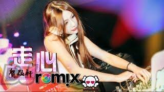 贺敬轩 Coco - 走心 Go Away「DJ REMIX 伤感舞曲」⚡超劲爆