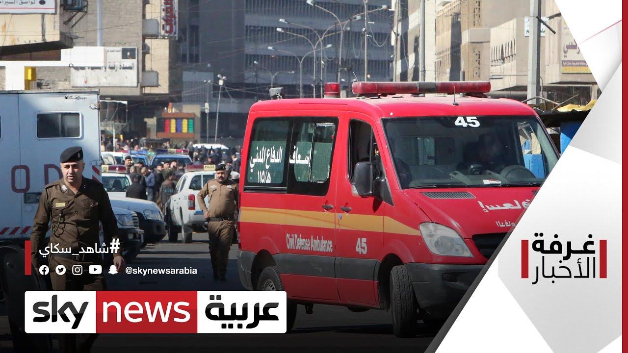 العراق.. تداخل الأمن والسياسة | غرفة الأخبار  - نشر قبل 8 ساعة