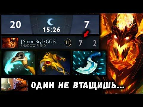 видео: ОДИН ПРОТИВ ВСЕХ на СФЕ! sf 200 iq gameplay dota 2