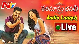 Shatamanam Bhavati Audio Launch || LIVE || Sharwanand, Anupama Parameswaran, Mickey J Meyer || NTV