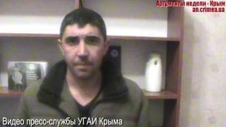 Дтп Джанкой(, 2013-01-21T11:55:07.000Z)