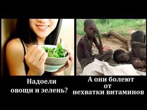 Недоволен жизнью? тогда посмотри это видео и измени свою жизнь!!!