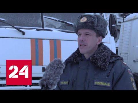 Власти Алтайского края ввели режим повышенной готовности из-за снежного шторма - Россия 24
