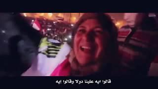 منسي بقى إسمه الاسطوره فرسان الكتيبه 103 صاعقه قالوا إيه علينا دولا و قالوا إيه