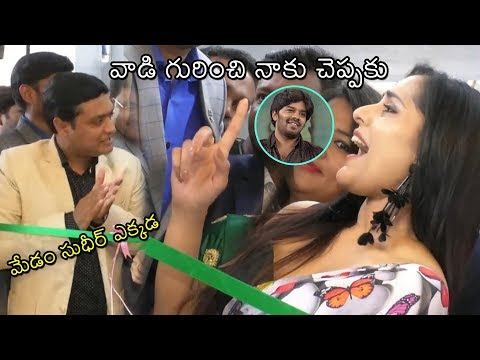 Rashmi Gautam FUNNY Comments On Sudigali Sudheer   Rashmi   Latest Video   Sudheer   News Buzz