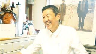 今日子と修一の場合・・・奥田瑛二監督独占インタビュー 「今日子と修一...