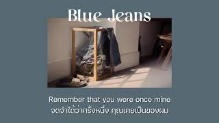 Blue Jeans Gangga Kusuma แปลเพลง