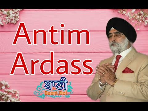 Live-Now-Antim-Ardass-S-Paramjit-Singh-Krishna-Nagar-13-May-2021