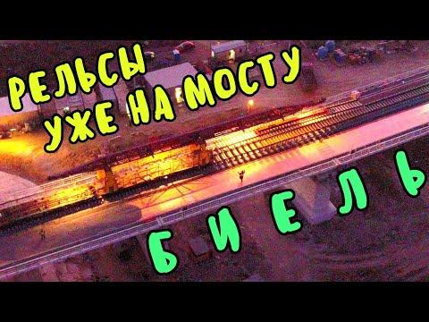Крымский мост(11.11.2019)На мосту