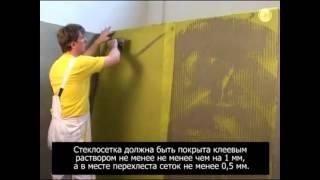 Правила монтажа фасадной теплоизоляции с применение материалов WEBER