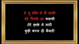 Laung Laachi (Title Song) - Karaoke - Mannat Noor - Latest Punjabi Movie