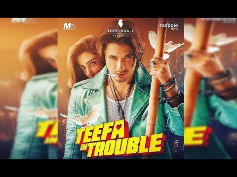 Teefa in Trouble | Ali zafar ! HD TRAILER | pakistani movie |