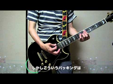 Anarchy In The UK Motley Clue Guitar Cover mp3