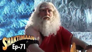 Shaktimaan - Episode 71