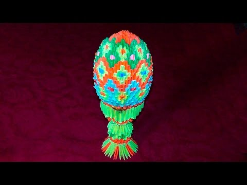 Модульное оригами яйцо пасхальное мастер класс