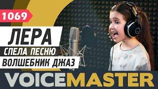 �������� ���� Валерия Орлова - Волшебник джаз ������