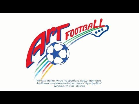 """Art-football"" 28.05.2018 Russia - Kazakhstan 2:1"