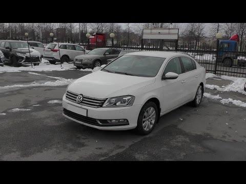 Выбираем б\у авто Volkswagen Passat B7 (бюджет 600-650тр)