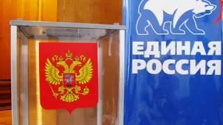"""Предварительное голосование партии """"Единая Россия""""."""