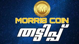 MORRIS COIN SCAM | chain marketing cheating