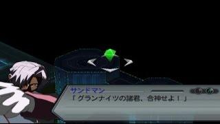 スーパーロボット大戦Z 【セツコ・オハラ編】 次 →https://youtu.be/m9Q...