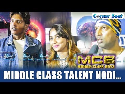 Middle Class Talent Nodi…You Will be Shocked !!!| NEW KANNADA ALBUM SONG 2017 | CORNER SEAT