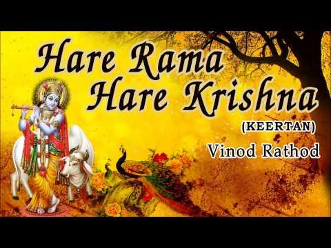 Hare Rama Hare Krishna Keertan By Vinod Rathod Full Audio Songs Juke Box