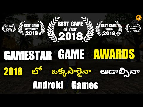 Must Play Games In 2018 || Best Android Games Of 2018 || Game Awards For Best Games In 2018