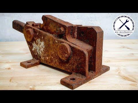 Rusty Jammed Rebar Cutter - Restoration