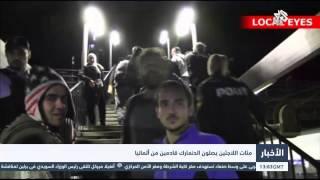 التلفزيون العربي | مئات اللاجئين يصلون الدنمارك قادمين من ألمانيا