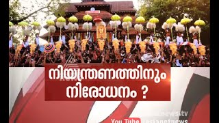 News Hour 14/04/16 Asianet News Channel