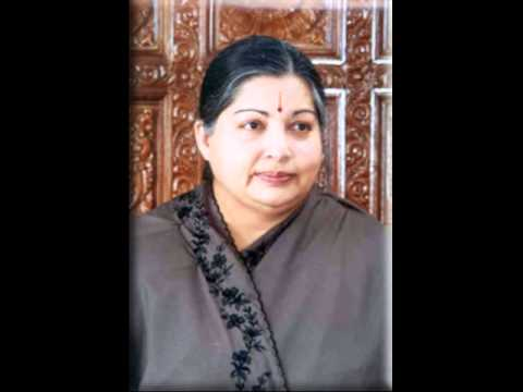 Bhoomi Ullavarai Enga Amma Pugazhe Nilaithirukkum!