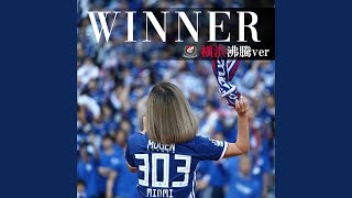Winner (Yokohama Futtou Version)