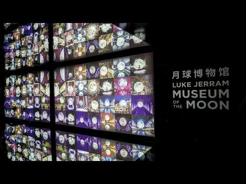 Experience of Museum of the Moon in Beijing