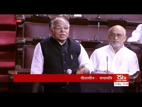 Dy. Chairman P J Kurien's  farewell message to the retiring members in Rajya Sabha | May 13, 2016