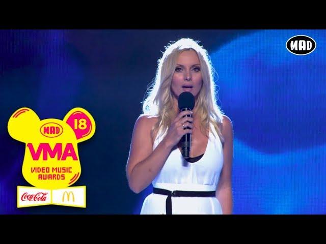 Πέγκυ Ζήνα feat. KATA ΚΑΙ Σταύρος Σαλαμπασόπουλος - Άνθρωποι Μονάχοι  (Mad VMA 18)
