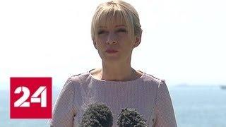 Смотреть видео Захарова: Россия все сделает для освобождения журналиста Вышинского - Россия 24 онлайн