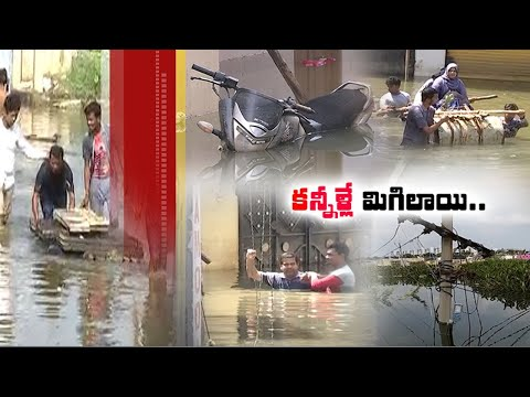 Evacuation of low lying areas underway after heavy rains in Hyderabad