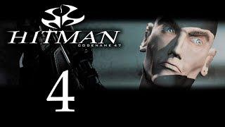 Hitman: Codename 47 - Бойня в рыбном ресторане 'Чунг Чо' [#4]   PC