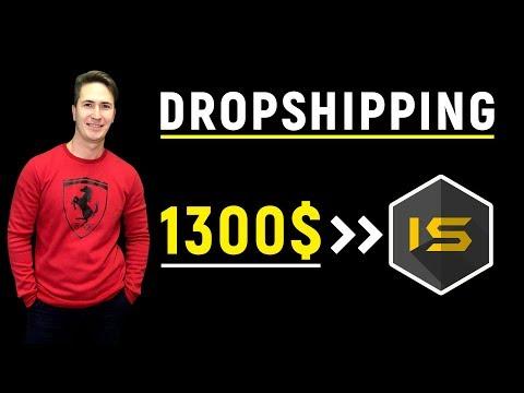 Дропшипинг Брендовой одежды. Создание интернет магазина с нуля. Доход интернет магазина