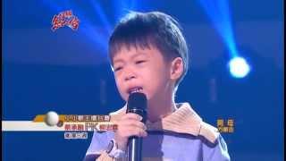 103.11.02 超級紅人榜 蔡承融─阿母(方順吉)