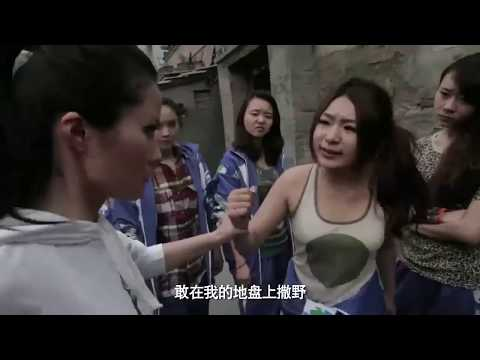 Chinese Alley Catfight 1 Vs 7